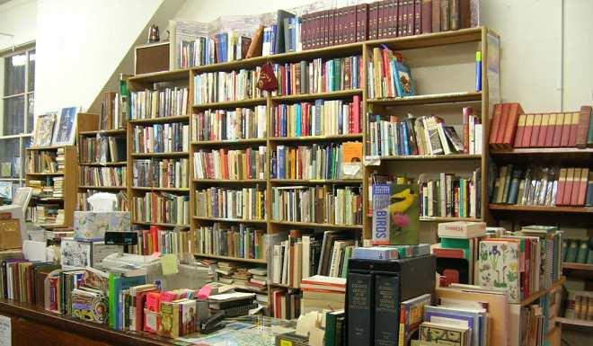 Come trovare un libro fuori catalogo o stampa