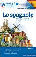 Libri di spagnolo per principianti (livello A1)