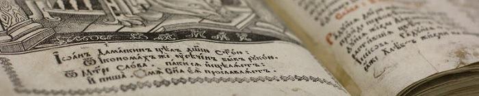 Libri antichi e rari: guida all'acquisto