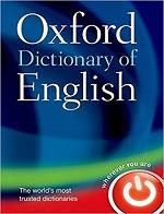 I migliori vocabolari di inglese