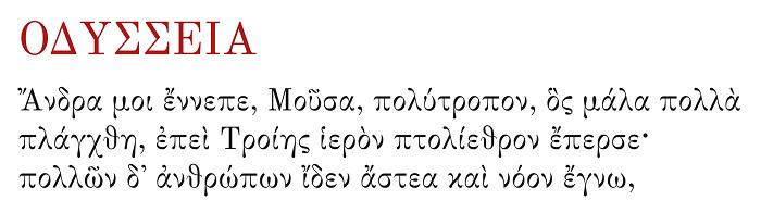 I vocabolari di greco antico consigliati per studenti