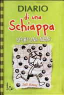 Diario di una schiappa: i libri in ordine di pubblicazione