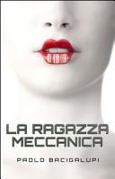 Letteratura distopica: i migliori romanzi inglesi e italiani