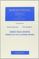 I Manuali Notarili di Lodovico Genghini