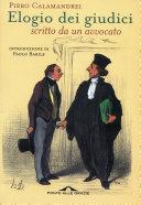 10 libri da regalare a un avvocato