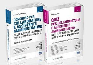Libro per il concorso asl roma 1 amministrativi